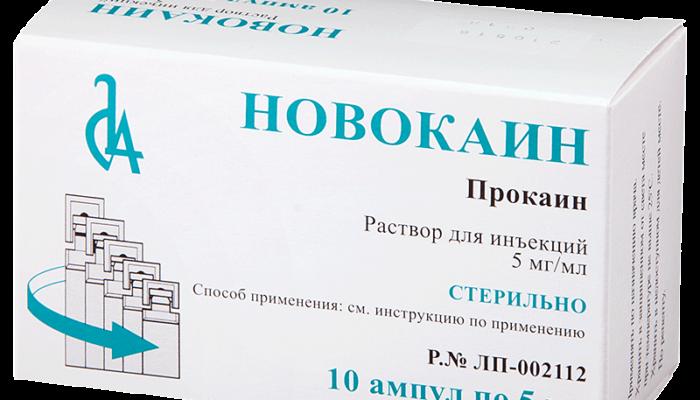 Новокаин: лечение грибка ногтей