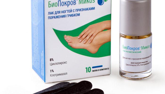 Лечение грибка ногтей на ногах антибиотиками: рекомендации и препараты