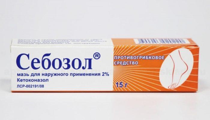 Кетоконазол  мазь (крем): обзор и инструкция по применению