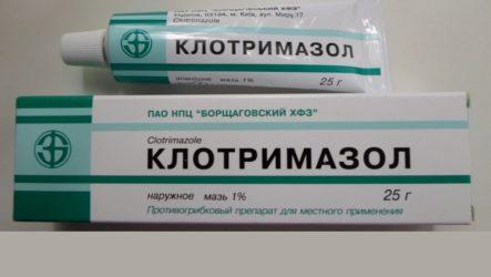 Клотримазол мазь (крем): обзор и инструкция по применению