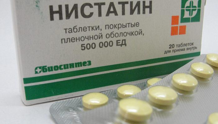Нистатиновая мазь (крем): обзор и инструкция по применению