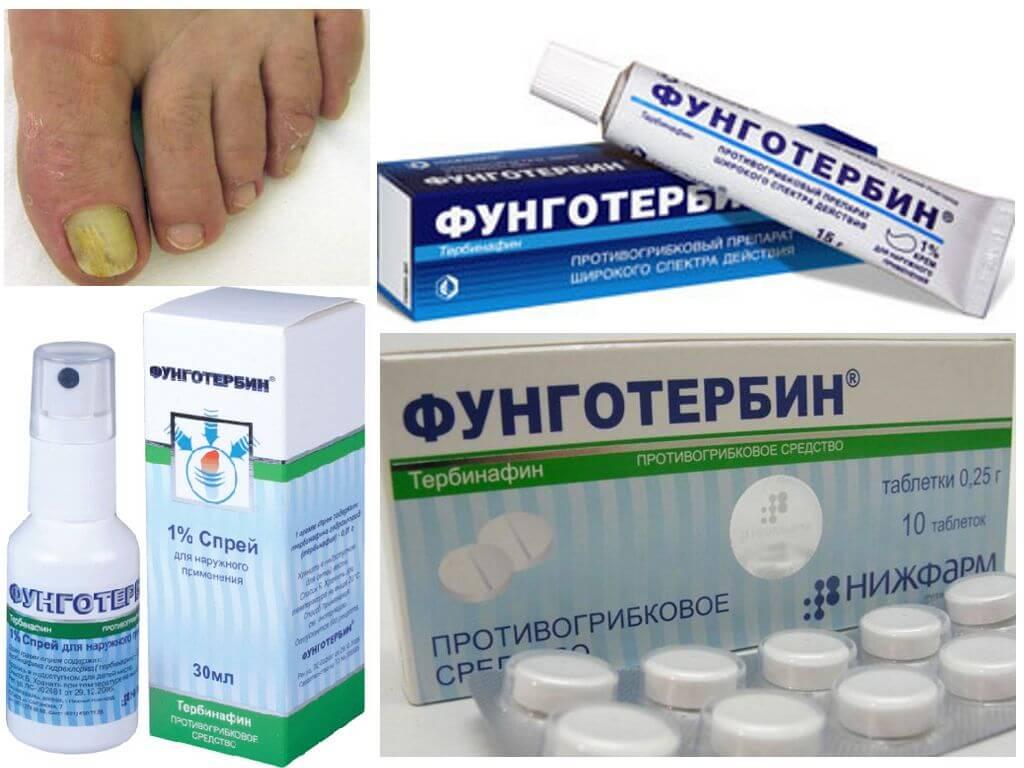 Фунготербин мазь (крем): обзор и инструкция по применению